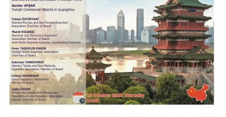 Çin Halk Cumhuriyeti Tmall Webinar